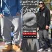 カーゴパンツ メンズ 秋冬 スリム ゆったり ブランド ストレッチ 大きいサイズ ミリタリー ジョガーパンツ