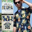 アロハシャツ メンズ ブランド ハワイ 半袖 トロピカル柄 開襟 オープンカラー 2018夏 新作