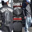 カジュアルシャツ メンズ 長袖 ストライプ 大きいサイズ ストリート系 HIPHOP 2017 春夏 新作