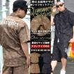 セットアップ メンズ 秋冬 半袖 総柄 シャツ ハーフカーゴパンツ 黒 茶 DOP