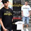 Tシャツ メンズ 半袖 ゴールドプリント ロサンゼルス 大きいサイズ b系 ストリート系 HIPHOP 夏 サマー