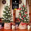 クリスマスツリー 180cm 樅 北欧  おしゃれ led オーナメント 飾り セット 鉢カバー付 ブルージュ