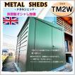 倉庫 収納庫 バイク 車庫 TM2W デザイン METAL SHEDS メタルシェッド GA-418 D60TM2WOG