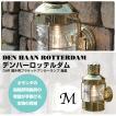 アンカーランプ M マリン 100V 真鍮 オランダ 室内外 ブラケット 照明 ライト インテリア アンティーク DEN HAAN ROTTERDAM デンハーロッテルダム GA9-182