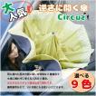 傘 二重傘 Circus サーカス 逆さ傘 二重構造 防水 撥水 自立 男女兼用 全8色 日傘 雨傘 UV加工 撥水加工 贈り物 EF-16 セール