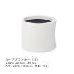 プランター ポット 植木鉢 ホワイト 白 小型 FRP ガーデン 商業施設 サイズ小 タカショー TK-P1245