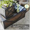 トランク 収納 物入れ 片付け テーブル アンティーク風 天然木 インテリア 杉 ディスプレイ 宝箱 BOX AZ24-64 ( IW-983 )L