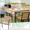 アイアンウッドアームチェア 椅子 ガーデンファニチャー 庭 屋外 室内 天然木 チーク 肘掛け付き アームチェア スクエア スタッキング可能 JB-69(34289)
