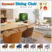 チェア 椅子 天然木 アッシュ カラメリ モダン カフェ ダイニング モダン カフェ インテリア 家具 おしゃれ 全3色 AZ2-154 KRM-010
