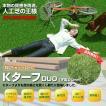 人工芝 20mm 2m × 10m Kターフ DUO デュオ Kturf 防炎 安心 高品質 芝生 屋内 屋外 ベランダ テラス 庭 ML-p190