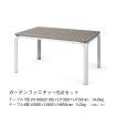 テーブル 椅子 チェア 5点セット モカ ホワイト 2色 庭 テラス ガーデンファニチャー NARDI ナルディ アロロ × パルマアームチェア タカショー TK-1196