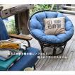 チェア 椅子 デニム ラタン マシュー カフェ リゾート テラス リビング 家具 プレゼント AZ2-P182 NS-527