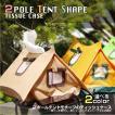 ティッシュケース テント型 アウトドア キャンプ インテリア 雑貨 ディスプレイ テント プレゼント ST-37