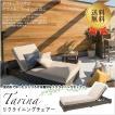 リクライニングチェア ベッド Tarina タリナ 人工ラタン ガーデン ファニチャー テラス インテリア ディスプレイ 商業施設 TK-1214