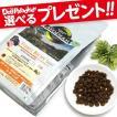 アボダーム リボルビングメニュー ターキーレシピ小粒5.6kg(期間限定特価)
