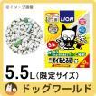 ★数量限定★ 10%増量感謝品!! ライオン ペットキレイ ニオイをとる砂 5.5L 【猫砂】