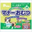 Pone マナーおむつ 小〜中型犬用 Mサイズ ビッグパック30枚入