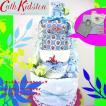 出産祝い おむつケーキ キャスキッドソン Cath Kidston バッグ・スタイ・タオル オムツケーキ