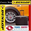 ダンロップ(DUNLOP)2輪キャリーバッグ ビジネスバッグ スーツケース 軽量 機内持ち込み ファスナータイプ TSAロック ブラック色 グレー色 2DP7-36H