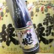 純米酒 辨天娘 生もと強力純米 H28BY25番娘1800ml日本酒、辛口、古酒