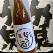 純米酒 竹泉 純米にごり酒H27BY 1800ml【日本酒】【辛口】【ギフトにも】