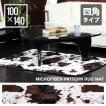 ラグ 洗える ラグマット シャギーラグ リビングラグ カーペット 約100×140サイズ 三畳 3畳 洗える  ウォッシャブル