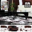 ラグ 洗える ラグマット シャギーラグ リビングラグ カーペット 約200×140サイズ 三畳 3畳 洗える  ウォッシャブル