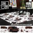 ラグ 洗える ラグマット シャギーラグ リビングラグ カーペット 約200×200サイズ 三畳 3畳 洗える ウォッシャブル