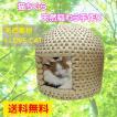 猫ちぐら キャットハウス 稲わら編み 中
