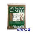 種子シロクローバ1kg 100~125平米分