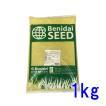 種子バミューダグラス トランスコンチネンタルコート1kg 100〜120平米分