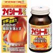 ナイシトールG 168錠【第2類医薬品】