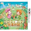 ポポロクロイス牧場物語 3DS ソフト CTR-P-BPPJ / 中古 ゲーム
