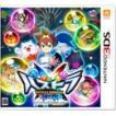 パズドラクロス 神の章 3DS ソフト CTR-P-BPWJ / 中古 ゲーム