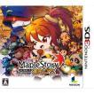 メイプルストーリー運命の少女〔3DSソフト〕《中古ゲーム》