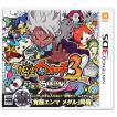 妖怪ウォッチ3 スキヤキ 3DS ソフト CTR-P-ALZJ / 中古 ゲーム