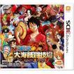 ワンピース 大海賊闘技場 3DS ソフト CTR-P-BUZJ / 中古 ゲーム