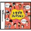 トモダチコレクション DS ソフト NTR-P-CCUJ / 中古 ゲーム