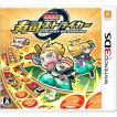 超回転 寿司ストライカー The Way of Sushido 3DS ソフト CTR-P-AFWJ / 中古 ゲーム