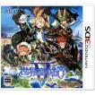 世界樹の迷宮5 長き神話の果て 通常版 3DS ソフト CTR-P-BMZJ / 中古 ゲーム