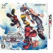 キングダムハーツ 3D ドリーム ドロップ ディスタンス 通常版 3DS ソフト CTR-P-AKHJ / 中古 ゲーム