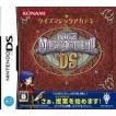 クイズマジックアカデミー DS ソフト NTR-P-YZKJ / 中古 ゲーム