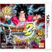 ドラゴンボール ヒーローズ アルティメットミッション2 3DS ソフト CTR-P-BDBJ / 中古 ゲーム