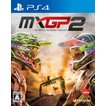 MXGP2 The Official Motocross Videogame 〔 PS4 ソフト 〕《 中古 ゲーム 》