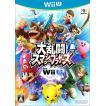 大乱闘スマッシュブラザーズ for Wii U 〔 WiiU ソフト 〕《 中古 ゲーム 》