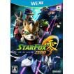 スターフォックス ゼロ 通常版 WiiU ソフト WUP-P-AFXJ / 中古 ゲーム