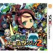 世界樹と不思議のダンジョン2 3DS ソフト CTR-P-BD5J / 中古 ゲーム