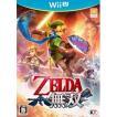 ゼルダ無双 通常版 〔 WiiU ソフト 〕《 中古 ゲーム 》