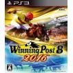ウイニングポスト8 2016 〔 PS3 ソフト 〕《 中古 ゲーム 》