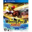 ウイニングポスト8 2016 〔 PSVita ソフト 〕《 中古 ゲーム 》